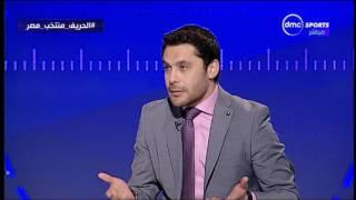 الحريف - احمد حسن: الجيل الحالي في لاعيبة كرة كويسة ولكن سياسة المدير الفني تحكم