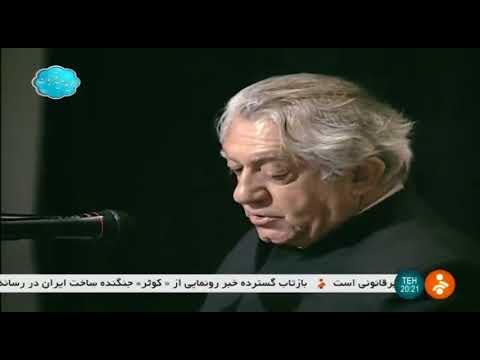 Iran Ezat-Allah Entezami artist & Zia-Din Dori film director عزت الله انتظامي و ضياالدين دري