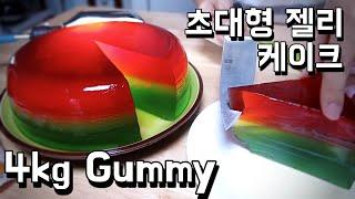 초대형 젤리 케이크 만들기 / Giant Jelly Challenge / Gulaman / 알쿡 / RMTV COOK(, 2015-06-28T08:50:45.000Z)