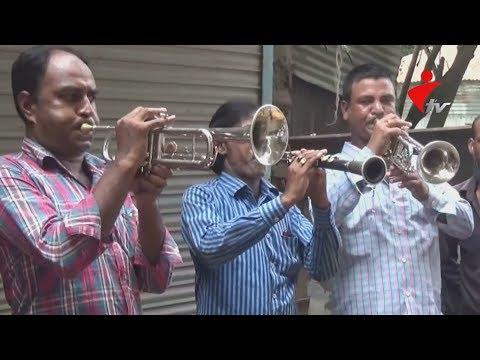 কিশোরগঞ্জে ৫শত বছরের ঐতিহ্যবাহী ঢাক-ঢোলের হাট || International Television || ITV Live