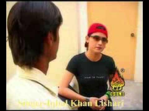 Sad song  seraiki singer Iqbal Lashari (03007484979)