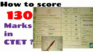 How to score 130 marks in CTET 2018 ?