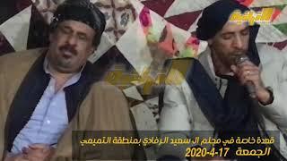 الشاعر محمد بوستة والرباع يوسف بوشناف قول للقديم تهايا