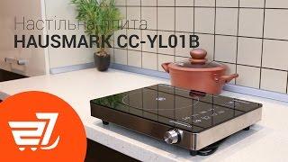 Настільна плита HAUSMARK СС-YL01B – 27.ua