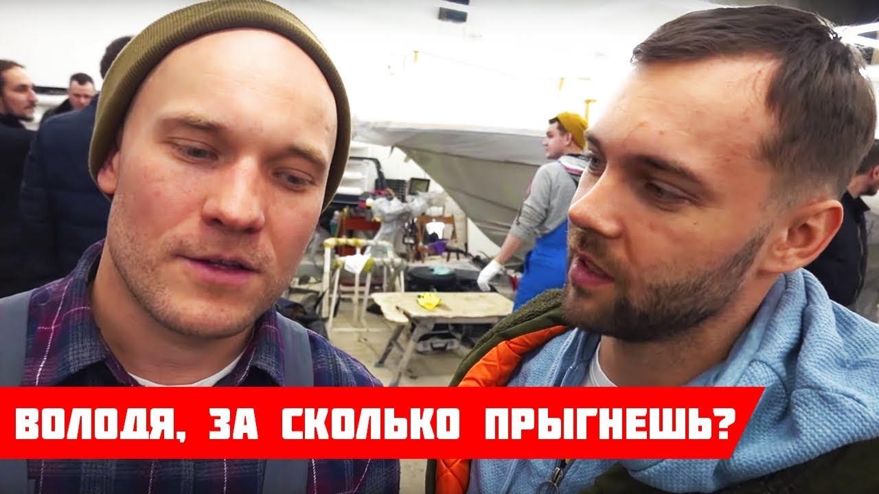 Реальные пацаны на вышке | Прыжки в воду Пермь