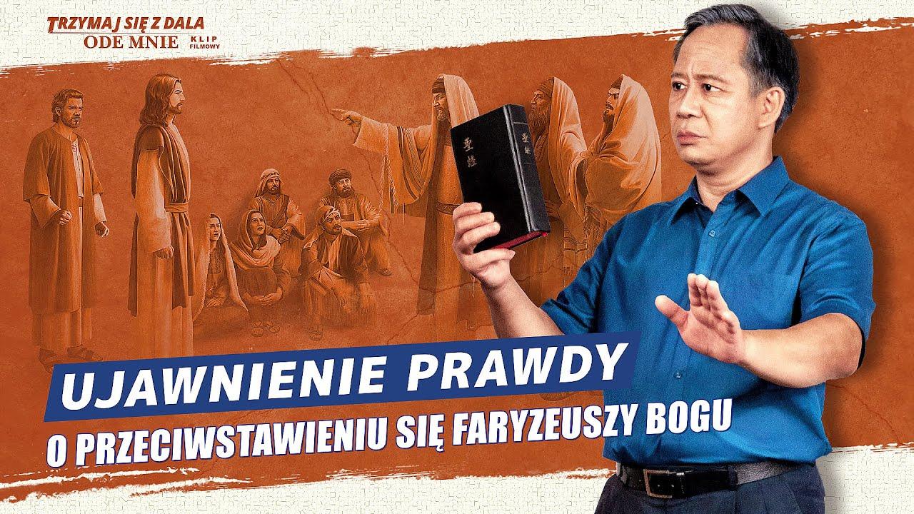 """Film ewangeliczny """"Trzymaj się z dala ode mnie"""" Klip filmowy (5) – Ujawnienie prawdy o przeciwstawieniu się faryzeuszy Bogu"""