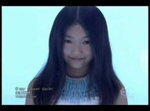 Yaida Hitomi - My sweet darlin'