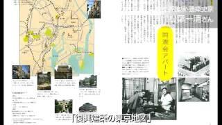 1月のゲスト:松葉一清さん(5)/HILLSCAST