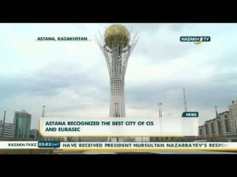 Astana recognized the best city of CIS and EurAsEc