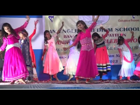 AKPS - Bokaro 3rd annual function part 5