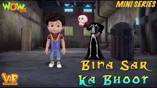 Vir The Robot Boy | Hindi Cartoon For Kids | Bina sir ka bhoot | Animated Series| Wow Kidz