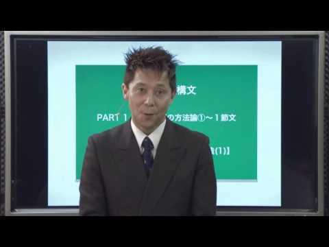 日本史・戦国大名~定期テスト対策サンプル講義   by オレンジ進学サポート公式チャンネル