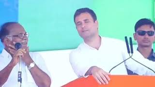 Funny Translator on Rahul gandhis speach