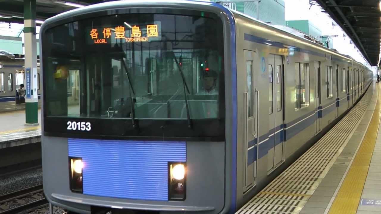 西武豊島線