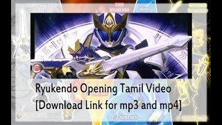 Ryukendo Tamil Opening [Download Link]