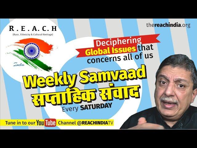 Reach Samvaad With Arif Aajakia EP 5 Live - Hindu Girls & Atrocities on Minorities in Pakistan
