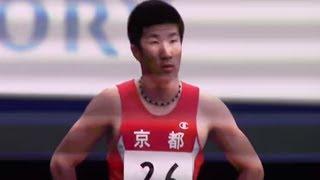 第68回国民体育大会陸上競技・男...