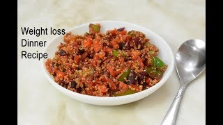 Winter Weight Loss Dinner Recipe/ Lose 3kg In 5 Days/ High Protein Dinner Recipe/ Indian Meal Plan