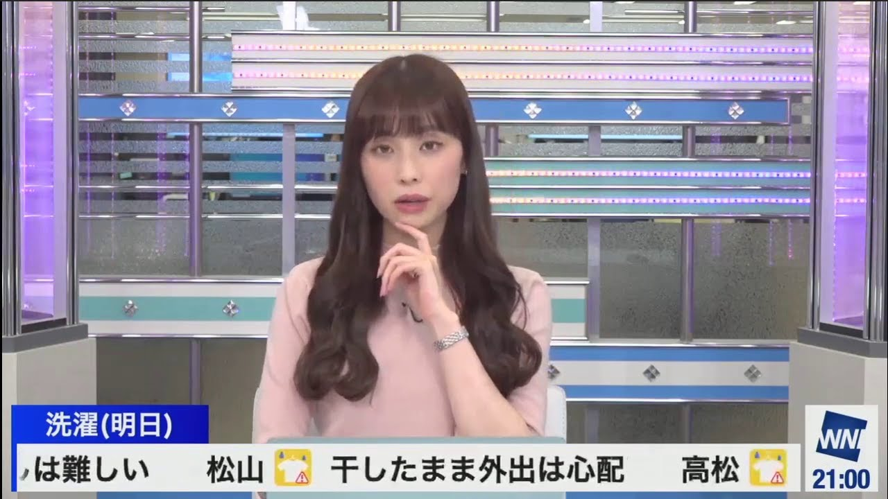松雪彩花 ウェザーニュース