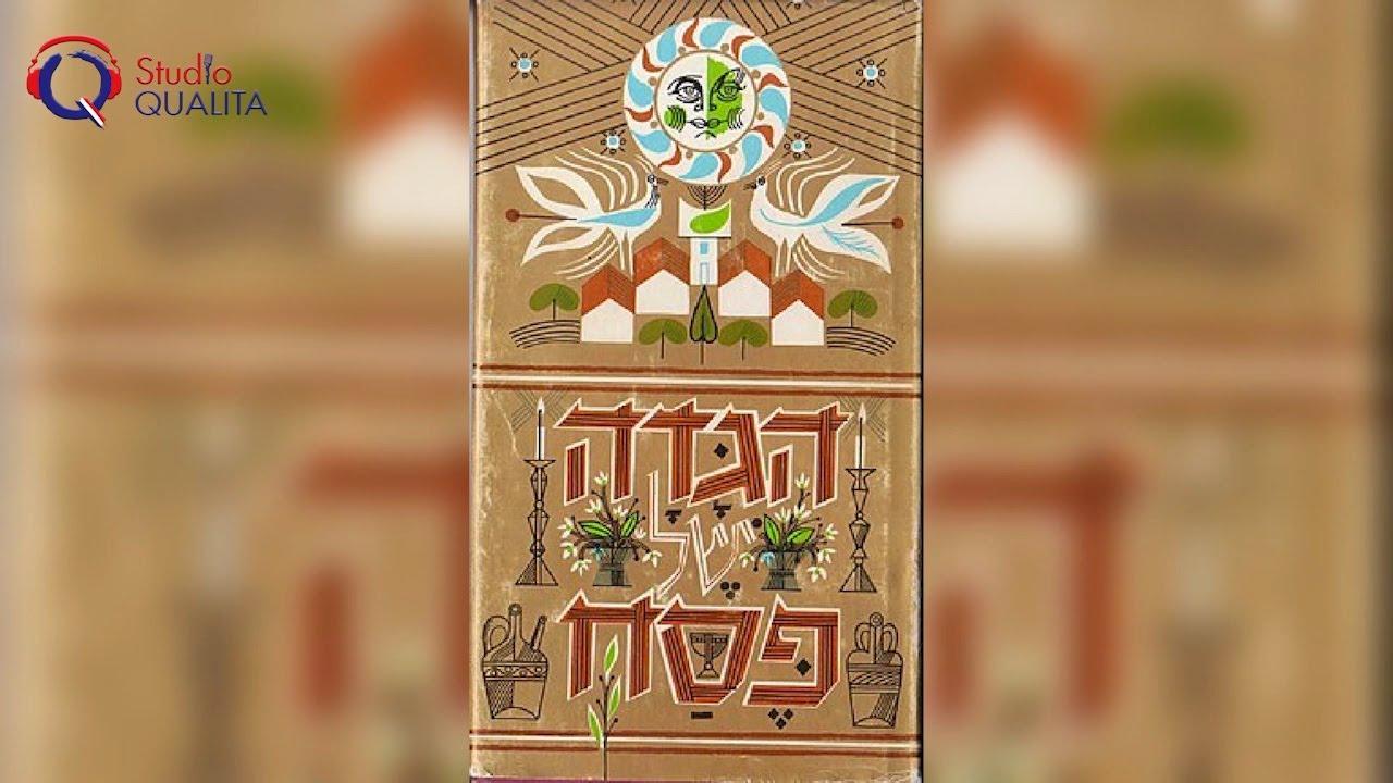 La Haggadah des Kiboutzim - Un jour notre Histoire du 30 mars