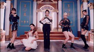 Download Red Velvet Psycho Mirrored Dance Practice