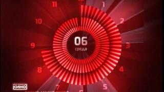 Часы на телеканале