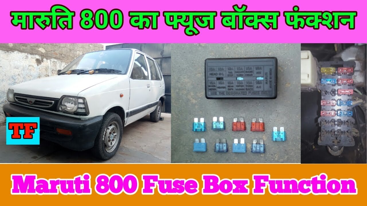 medium resolution of maruti 800 fuse box function 800 car fuse box function
