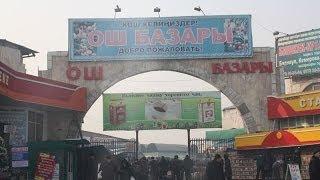 Ош- Базар Тахир Джумабаев.