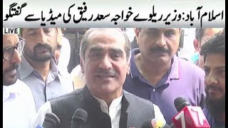 Minister Railways Saad Rafique Bashing At Imran Khan In Media Talk