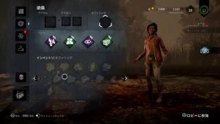 Dead  by daylight PS4初心者配信 thumbnail