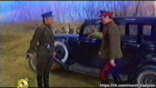 Военно-полевой романс-1998 год
