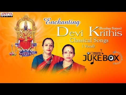 Enchanting Devi Krithis    Bombay Sisters    Classical Vocal