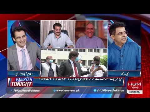 Pakistan Tonight - Wednesday 8th July 2020