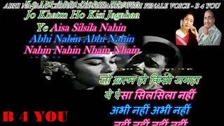 Abhi Na Jao Chhod Kar Karaoke With Female Voice - Scrolling Lyrics Eng. & हिंदी