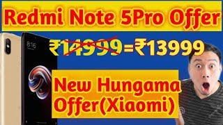 New Latest offer!! for Xiaomi smartphones|| Get ₹1000 for every smartphone