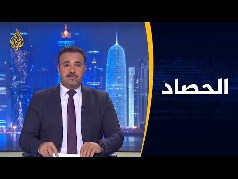 الحصاد - غزة.. مشهد ما بعد التصعيد واتفاق التهدئة  - نشر قبل 8 ساعة