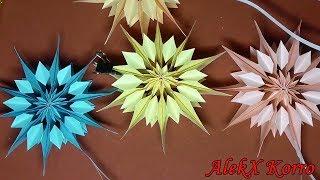 Как сделать из бумаги объёмную звезду своими руками. DIY: Poinsettia Рождественская звезда .