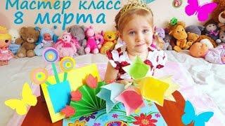 Цветы из бумаги! Подарок своими руками! Как сделать цветы? | Златуня(Цветы из бумаги! Подарок своими руками! Как сделать цветы? | Златуня Привет! Сегодня мы делали цветы из..., 2016-02-29T11:01:07.000Z)