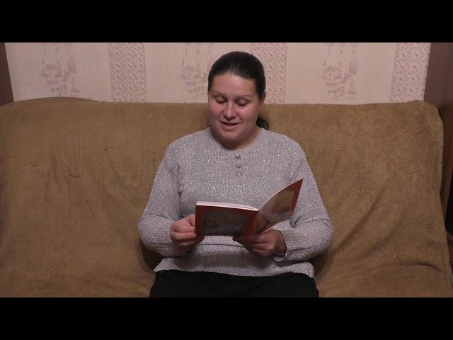 Изображение предпросмотра прочтения – НатальяПолухова читает произведение «Прозрение» (Разные писатели )