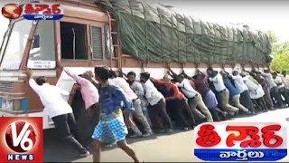 Hyderabadi #Humanity #TeenmaarNews #V6News Subscribe Youtube at htt...
