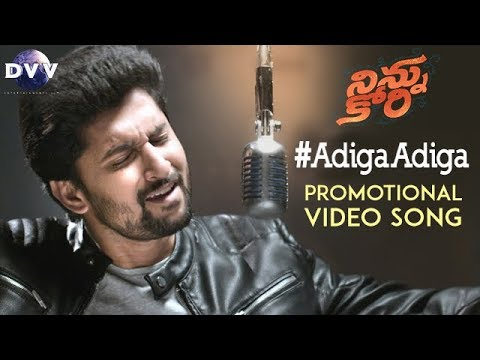 Ninnu Kori Telugu Movie Songs | Adiga Adiga Video Song | Nani | Nivetha Thomas | DVV Entertainments
