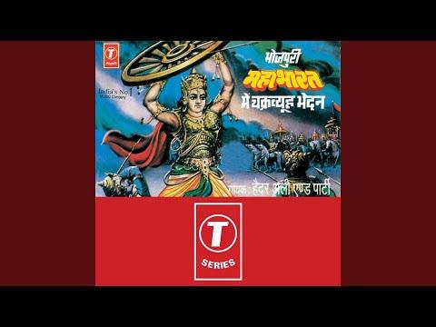 Mahabharat Mein Chakravyuh Bhedan Va Saat Darwajon Ka Rahasya