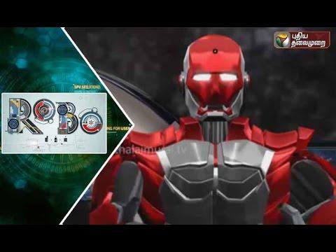 Robo Leaks | 11/03/2017 | Puthiyathalaimurai TV