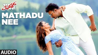 Mathadu Nee Full Song | Tarak Kannada Movie Songs| Darshan, Shanvi Srivastava | Arjun Janya