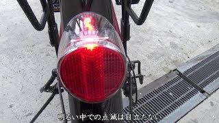 暗い田舎道走行なので、尾灯をソーラー点灯式に交換しました! *ブリヂ...