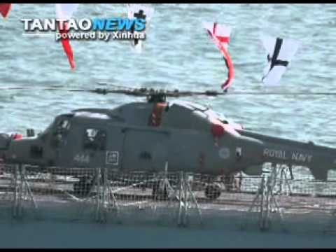 Aircraft Carrier For Sale - YouTube