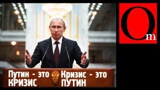Привычка к кризису. Улучшения жизни в России не предвидится.