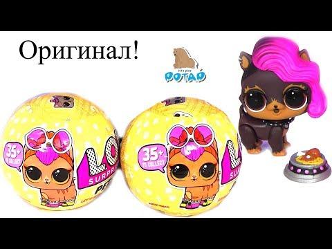 Питомцы Лол LoL Pets Surprise Series 3 Puppy ЛОЛ Песок -Туалет Босс Молокосос и ЛОЛ