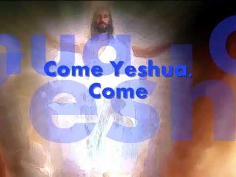 Come Yeshua, Come Lyrics