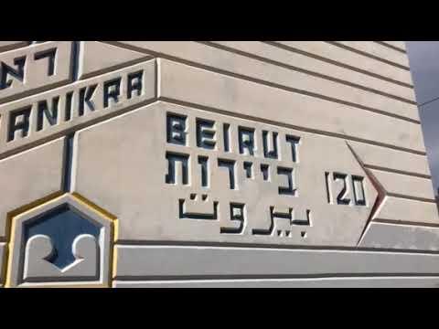 Conheça A Fronteira De Israel 🇮🇱 Com O Líbano 🇱🇧.